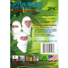 VitaFlex 2-Pack One Size Fits All Polypropylene Paint Protective Hood