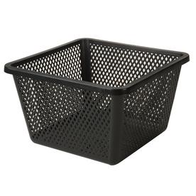 smartpond Pond Plant Basket