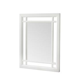 Elegant Home Fashions 24-in H x 20-in W Nadia White Rectangular Bathroom Mirror