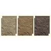 NextStone 3-Pack 11-1/2-in x 15-1/2-in New Mocha SandStone Accent Rock