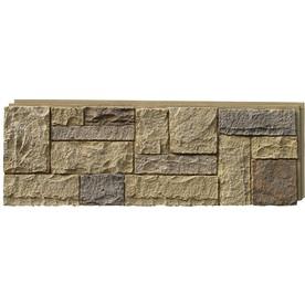 Shop NextStone Castle Rock 4 Pack X Windsor Buff Faux Stone