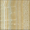 HTO 5-Pack 12-in x 12-in Giallo Beige Floor Tile