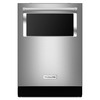 KitchenAid 44-Decibel Built-in Dishwasher (Stainless Steel) (Common: 24-in; Actual: 23.875-in) ENERGY STAR