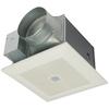 Panasonic 0.3-Sone 150-CFM White Bathroom Fan ENERGY STAR