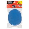 BLACK & DECKER 2-Pack 6-in Light-Duty Polishing Bonnets