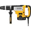 DEWALT 2-in SDS Max 15-Amp Keyless Rotary Hammer