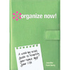  Organize Now